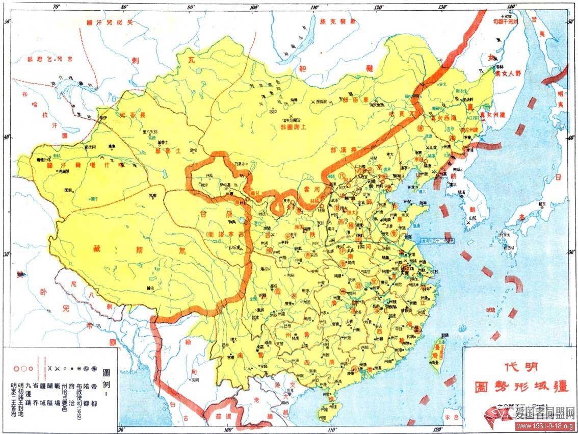 明朝疆域地图全图_明朝疆域地图全图设计-中国明朝地图